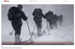 Тайна гибели группы Дятлова раскрыта. Видеообзор «Фразы»