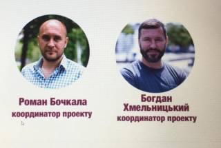 «Самый честный» Гриценко помогает Бродскому и Шуфричу контролировать рынок песка в Украине