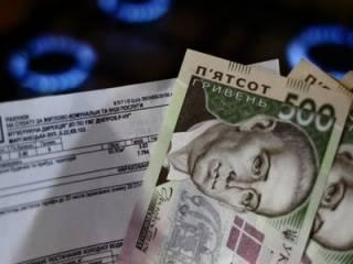 В «Нафтогазе» внезапно вступились за украинцев, получающих «раздутые» платежки за газ