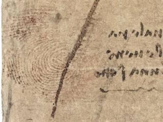 Британские ученые обнаружили отпечатки пальцев Леонардо да Винчи