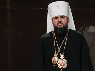 Епифаний надеется, что новая Церковь получит статус патриархата