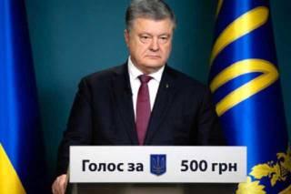 Штаб Порошенко готовится к фальсификациям на выборах президента