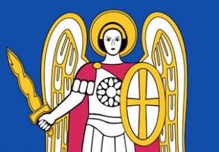 Столичным чиновникам не дает покоя герб города