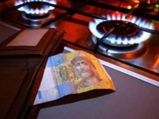 В «Нафтогазе» объяснили непонятливым, сколько на самом деле должен стоить газ