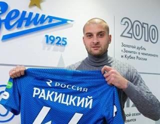 Уехавший в Россию Ракицкий рассказал о своем отношении к сборной Украины