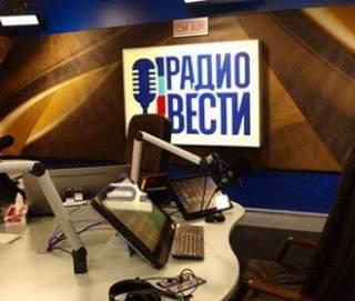 Конкурс на частоты Радио «Вести», которые проводит Нацрада, будет оспорен в судах