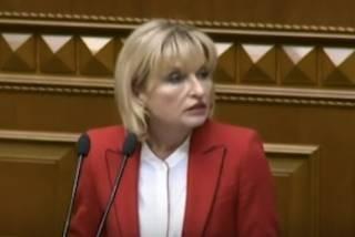 Ирина Луценко грязно выругалась с трибуны Верховной Рады (18+)