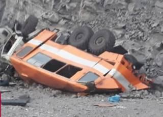 В России автобус с шахтерами сорвался с обрыва – сообщается о многочисленных жертвах
