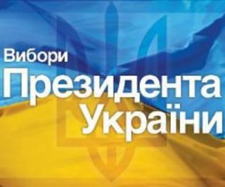 Такого количества кандидатов в президенты Украина еще не видела