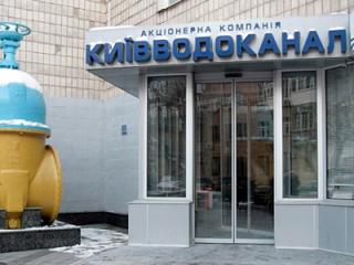 «Киевводоканал» уже не хочет, чтобы киевляне платили за воду по общедомовому счетчику