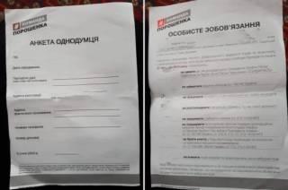 «Опора»: Штаб Порошенко готовит фальсификации с помощью анкетирования