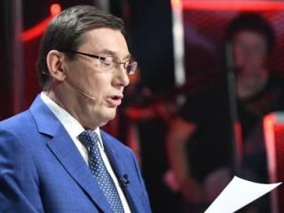Луценко объяснил непонятливым, почему организатор убийства Гандзюк до сих пор на свободе