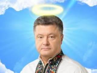 Найден самый честный политик Украины. Новое видео «Фразы»