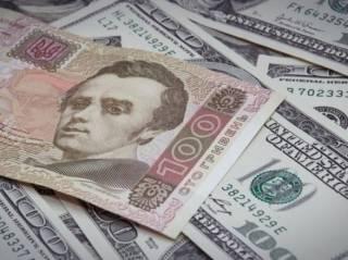 Украина потратила $40 млрд на поддержку курса: в НБУ прокомментировали укрепление гривны