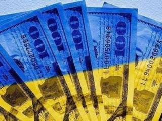 В Минфине рассказали, сколько долгов Украина собирается набрать в текущем году
