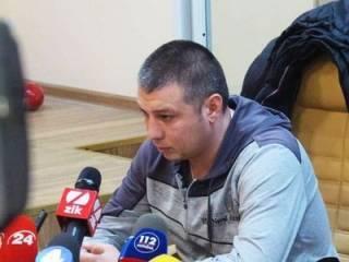 В Киеве состоялся суд над полицейским, крикнувшим «Ложись, Бандера!»