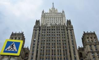 Российский дипломат скончался от инсульта прямо в туалете МИД