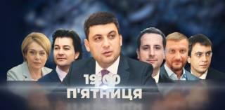 Сегодня в эфире «Эхо Украины» на «Прямом» в одной студии соберутся все министры
