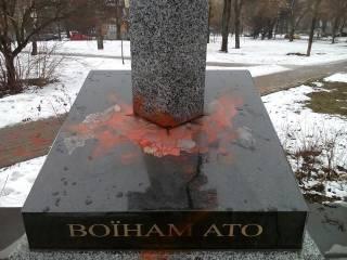 В Киеве вандалы атаковали памятник бойцам АТО