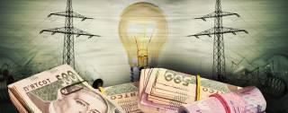 Киевляне по ошибке заплатили старому поставщику электроэнергии 39 млн гривен