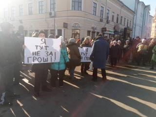 В Киеве прошла акция против проплаченных митингов. Участникам обещали заплатить 150 гривен