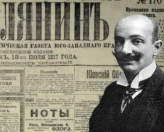 Киев при нэпе: евреи, неравенство и русский язык. Новое видео «Фразы»