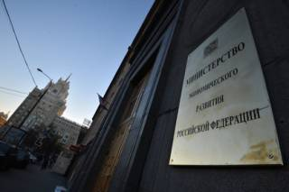 Правительство России оценило ущерб от санкций Украины