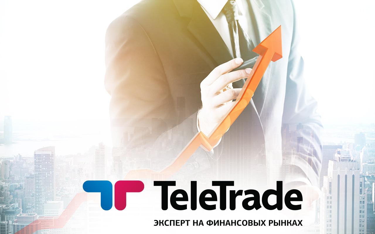 TeleTrade заботится о благополучии клиентов компании