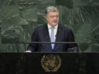 Порошенко предупредил мировую общественность, что Россия в любой момент может двинуть войной на Украину