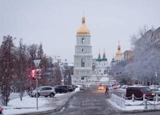 Немцы назвали Киев самым дешевым туристическим городом Европы