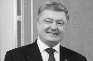 Лукавый оратор Порошенко