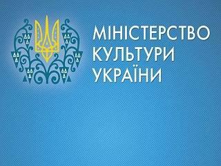 Министерство культуры нарушило закон, не предоставив копию устава ПЦУ, - юрист