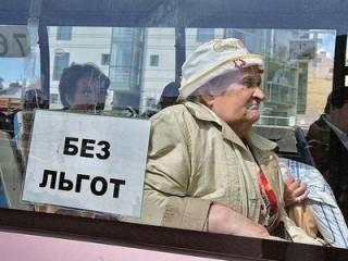 «Жити по-новому». Киевских пенсионеров лишат «шары» в виде бесплатного проезда