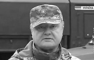 Не-єдина країна. Порошенко та націоналісти допомагають Путіну нищити Україну