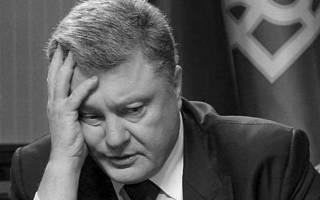 Агония Порошенко и возвращение днепровских