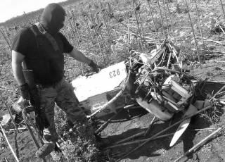 Российские дроны на Донбассе. Часть 2. «Форпост»