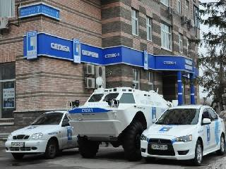 СБУ проводит оперативные действия в офисе охранной компании «СТЕЛС-1», владелец которой – священнослужитель УПЦ