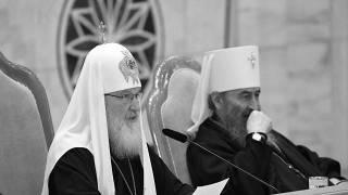 Заявление РПЦ по Украине – запоздалая и бесполезная реакция