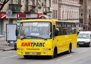 Водитель киевской маршрутки оскорбил АТОшников, которые оказались сотрудниками полиции и «Укртрансбезпеки»