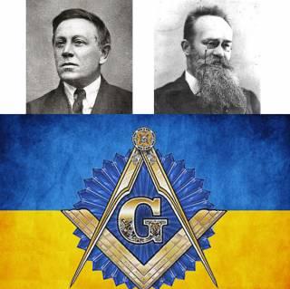 История украинского масонства на канале «Фразы»: Грушевский, Петлюра, Шевченко и другие