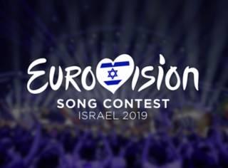 Организаторы Евровидения «с грустью» отреагировали на отказ Украины принимать участие в конкурсе