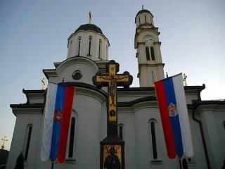 Сербская Православная Церковь озвучила официальную позицию по церковной ситуации в Украине