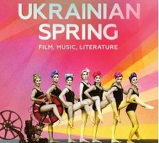 В Брюсселе пройдет фестиваль «Украинская весна», на котором покажут четыре фильма