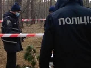 В Киеве в лесополосе нашли убитого ребенка