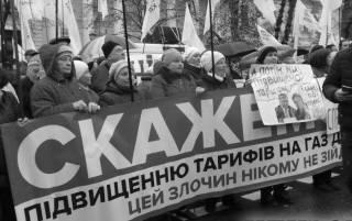 Газовый лохотрон по-украински. Обновленная версия