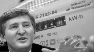Мошенничество и вымогательство «Киевэнерго». Новая серия