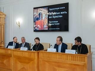 В РПЦ рассказали о помощи, которую оказывает Церковь на востоке Украины