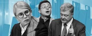 Порошенко - человек денег, Тимошенко - власти, Зеленский -  славы. За кого голосовать?