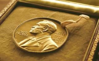 Нобелевский фонд решил нарушить регламент вручения премии в этом году