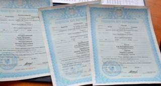 Киевлянам упростили получение свидетельств о рождении